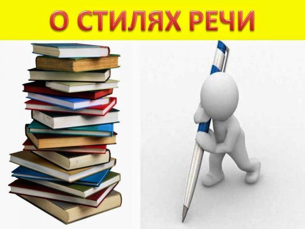 реферирование статьи образец на русском