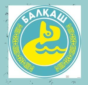 balkhash014