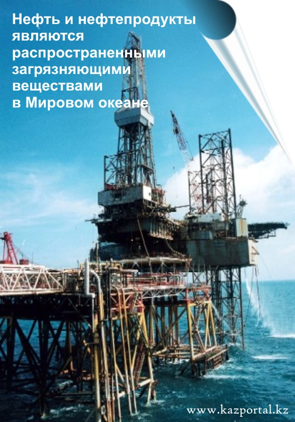 защиты Каспийского моря от