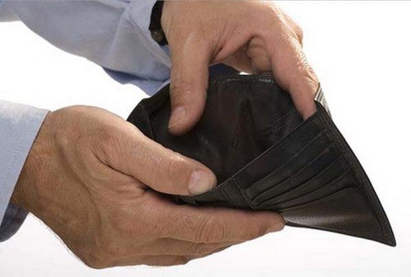 Изображение - Сколько времени могут задерживать зарплату 06960440efc8000e6a3df84898699a2c